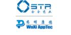 Wuxi Logo Resized